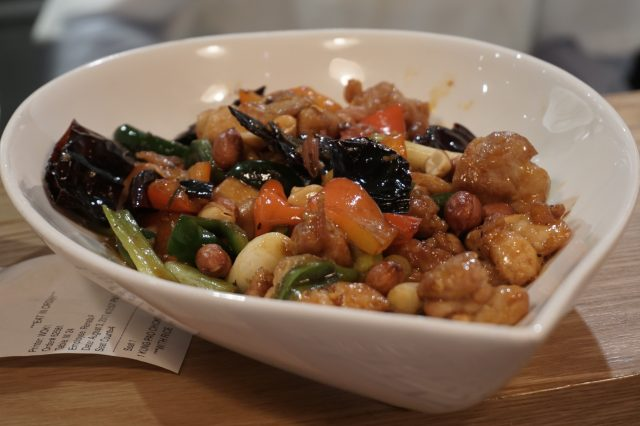 China Live Kung Pao Chicken joecontent.net
